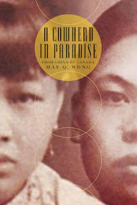 a cowherd in paradise, book cover, author may q. wong