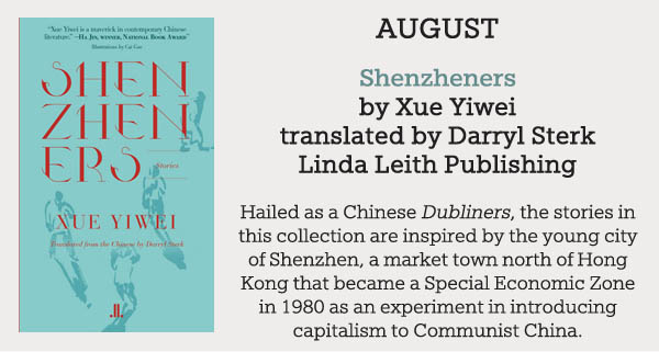 BookClub_Shenzheners_Description
